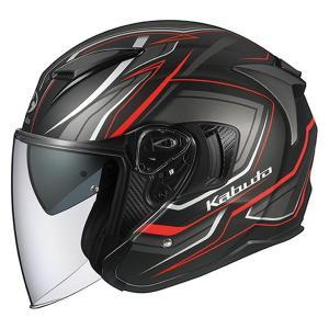 OGK KABUTO EXCEED CLAW エクシード クロー ジェットヘルメット(フラットブラック) OGKカブト|二輪用品店 MOTOSTYLE