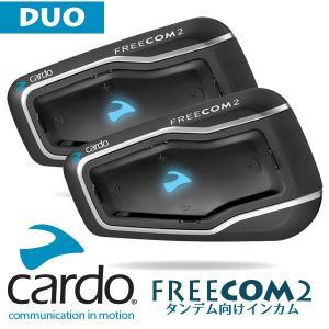 FREECOM2は、新しいタンデムライディングを提案します。  スマートフォンの音楽を聴く、FMラジ...