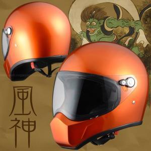 シレックス FUJIN(風神) フルフェイスヘルメット オレンジメタリック|motostyle