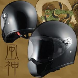 シレックス FUJIN(風神) フルフェイスヘルメット パールブラック|motostyle