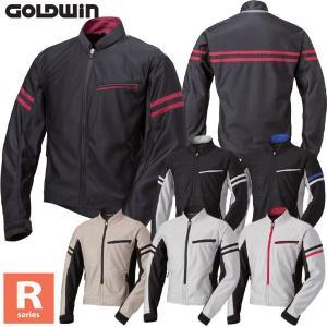 ゴールドウィン GWS エアライダー メッシュジャケット GSM12409|motostyle