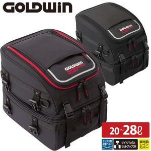 ゴールドウィン シートバッグ28 容量20〜28L GSM17600|motostyle
