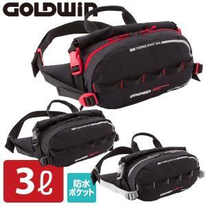 ゴールドウィン ツーリングウエストバッグ3 容量3L GSM17618|motostyle