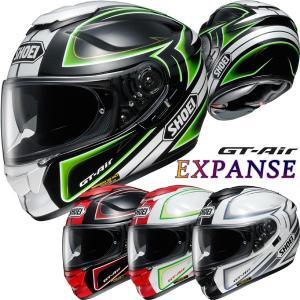ショウエイ GT-Air EXPANSE(エクスパンス) インナーサンバイザー装備 フルフェイスヘルメット|motostyle