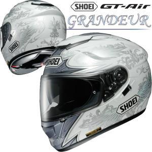 ショウエイ GT-Air GRANDEUR(グランジャー) インナーサンバイザー装備 フルフェイスヘルメット|motostyle