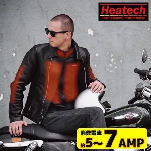 ヒーテック 12V ヒートインナージャケット 5〜7.0AMP 2017-2018 防寒 電熱インナー(電熱ウェア)|motostyle
