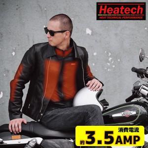 ヒーテック 12V ヒートインナージャケット 3.5AMP 2017-2018 防寒 電熱インナー(電熱ウェア)|motostyle