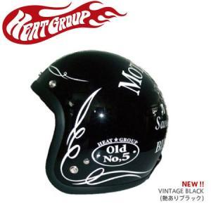 HEAT GROUP ジェットヘルメット BILLY HELMET OLD CHAMP  ヴィンテージブラック B-01BK