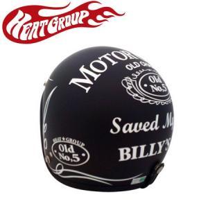 HEAT GROUP ジェットヘルメット BILLY HELMET OLD CHAMP  マットブラック B-01MDBK