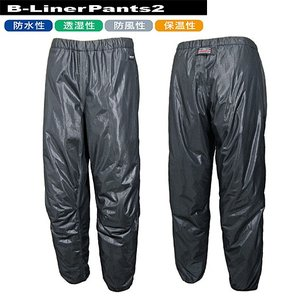 hit-air B-Liner Pants 2 透湿防水 インナーパンツ|motostyle