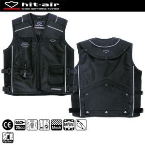 hit-air KM エアバッグメッシュベスト キッズサイズ 無限電光 ヒットエア エアバッグシステム搭載 オートバイ乗車用|motostyle