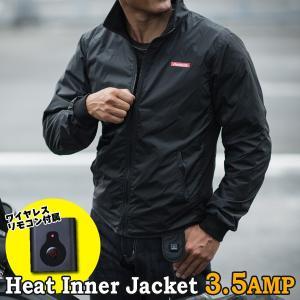 ヒーテック ヒートインナージャケット 3.5AMP 2016 防寒 電熱インナー(電熱ウェア)|motostyle