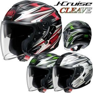 ショウエイ J-Cruise CLEAVE(J-クルーズ クリーブ) バイク用 ジェットヘルメット|motostyle