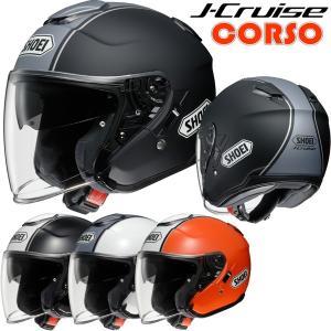 ショウエイ J-Cruise CORSO(J-クルーズ コルソ) バイク用 ジェットヘルメット|motostyle