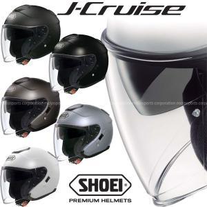 ショウエイ J-Cruise(J-クルーズ) バイク用 ジェットヘルメット|motostyle