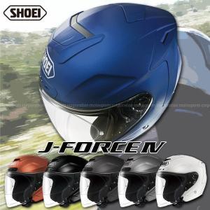 ショウエイ J-FORCE4(Jフォース4) バイク用 ジェットヘルメット|motostyle