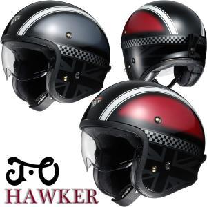 ショウエイ J・O HAWKER (ジェイ オー ホーカー) J.O スモールジェットヘルメット|motostyle