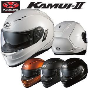 OGK KAMUI-2 (カムイ2) KAMUI2 フルフェイスヘルメット インナーシールド装備|motostyle
