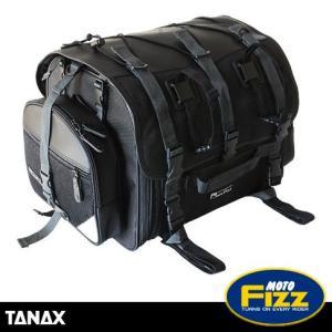 タナックス モトフィズ フィールドシートバッグ ブラック MFK-101 容量可変タイプ39〜59L