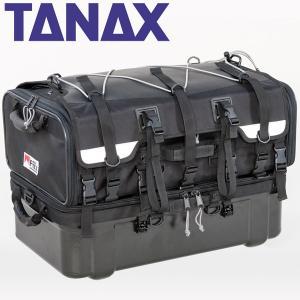 タナックス MFK-222 グランドシートバッグ 容量70L