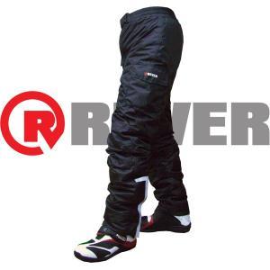 REVER(リヴェル) ウインター オーバーパンツ 防寒 MNP-1001|motostyle