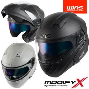 WINS(ウインズ) MODIFY X モディファイX システムヘルメット ゆったりサイズ