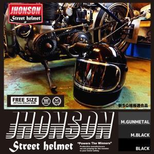 モト本舗 JHONSON ヘルメット OLD RACER フルフェイス ジョンソン ヘルメット|motostyle