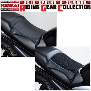 ナンカイ MSG-200 双快3Dメッシュ ゲルシートカバー|motostyle