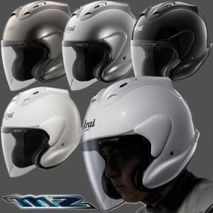 アライ MZ(エムゼット) ジェットヘルメット|motostyle