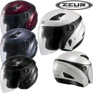 ナンカイ ZEUS ゼウス バイク ジェット ヘルメット NAZ-211 CRONUS クロノス|motostyle