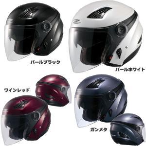 ナンカイ ZEUS ゼウス バイク ジェット ヘルメット NAZ-211 CRONUS クロノス|motostyle|02