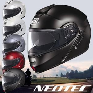 ショウエイ NEOTEC(ネオテック) システムヘルメット サンバイザー標準装備|motostyle