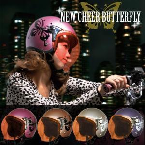 ダムフラッパー レディースサイズ ジェットヘルメット NEW CHEER BUTTERFLY(ニュー チアーバタフライ)|motostyle