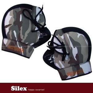 シレックス NHC-0013 ネオヒート ハンドルカバー カモフラージュ柄 ハンドルウォーマー