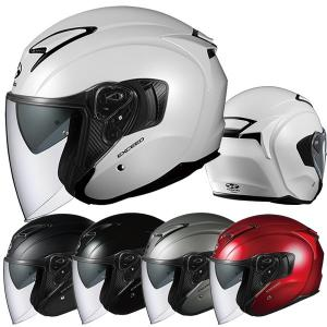 OGK KABUTO EXCEED エクシード ジェットヘルメット OGKカブト|二輪用品店 MOTOSTYLE