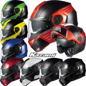 OGKカブト KAZAMI(カザミ) システムヘルメット|motostyle