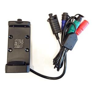 ユピテル MCN43si MCN45si MCN46si BNV-1用 オプションパーツ OP-HC45 本体取り付け用クレードル|motostyle