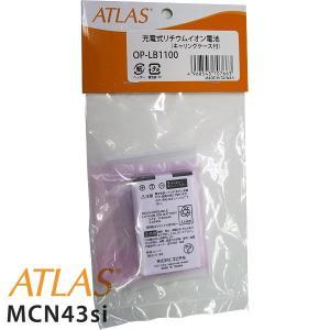 ユピテル MCN43si MCN45si MCN46si BNV-1用 オプションパーツ OP-LB1100 充電式リチウムイオン電池|motostyle