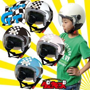 ダムトラックス ダムキッズ ポポGT キッズサイズ ジェットヘルメット チェック&スター|motostyle