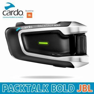人気のPACKTALKシリーズの機能はそのままに、世界的音響機器メーカー『JBL』とタッグを組み、新...