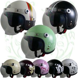 Street Alice (ストリート アリス) QP-2 レディースサイズ スモールロージェットヘルメット リード工業|motostyle