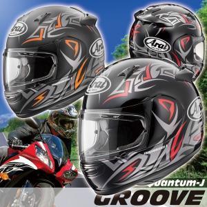 アライ QUANTUM-J GROOVE (クアンタム-J グルーブ) フルフェイスヘルメット|motostyle