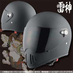 シレックス RAIJIN(雷神) フルフェイスヘルメット マットシャインブラック(つや消し黒)|motostyle