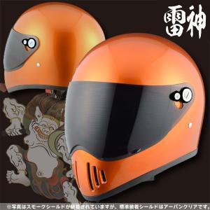 シレックス RAIJIN(雷神) フルフェイスヘルメット オレンジメタリック|motostyle