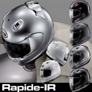 アライ ラパイドIR フルフェイスヘルメット|motostyle