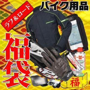 ラフ&ロード バイク用品 福袋 数量限定|motostyle