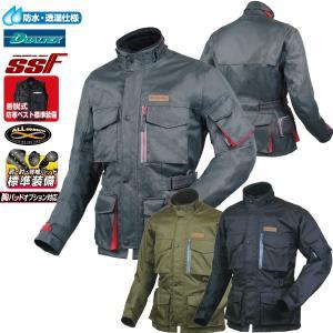 ラフ&ロード SSF トレイル ツーリングジャケット RR4005 Rough&Road
