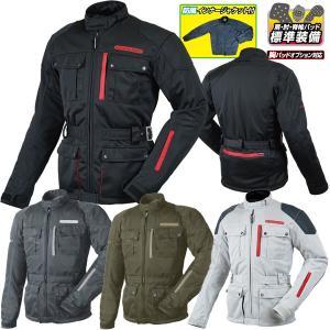 ラフ&ロード トレックメッシュジャケット RR7327 Rough&Road|motostyle