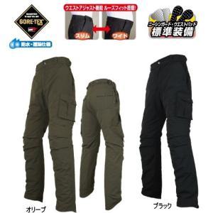 ラフ&ロード ゴアテックス カーゴパンツ ルーズフィット RR7402LF Rough&Road|motostyle