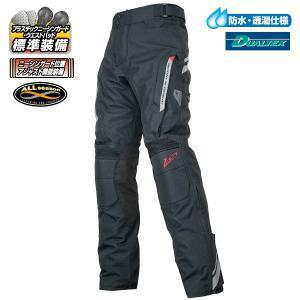 ラフ&ロード デュアルテックスGTパンツ ルーズフィット RR7458LF|motostyle